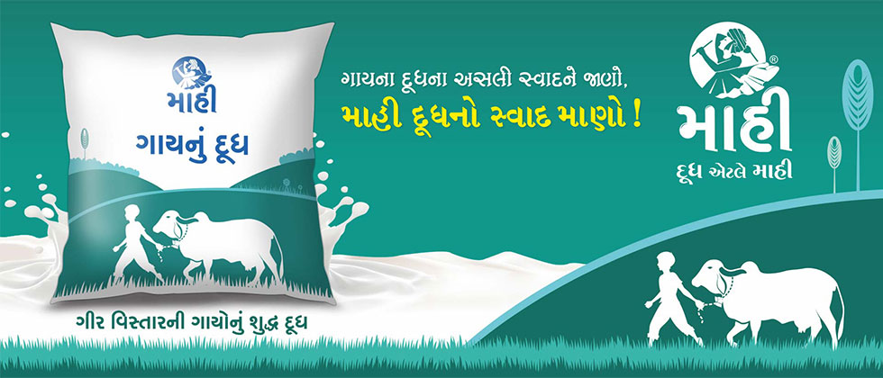 MaahiMilk, Maahi Product, Maahi Office in Rajkot - Maahi Milk