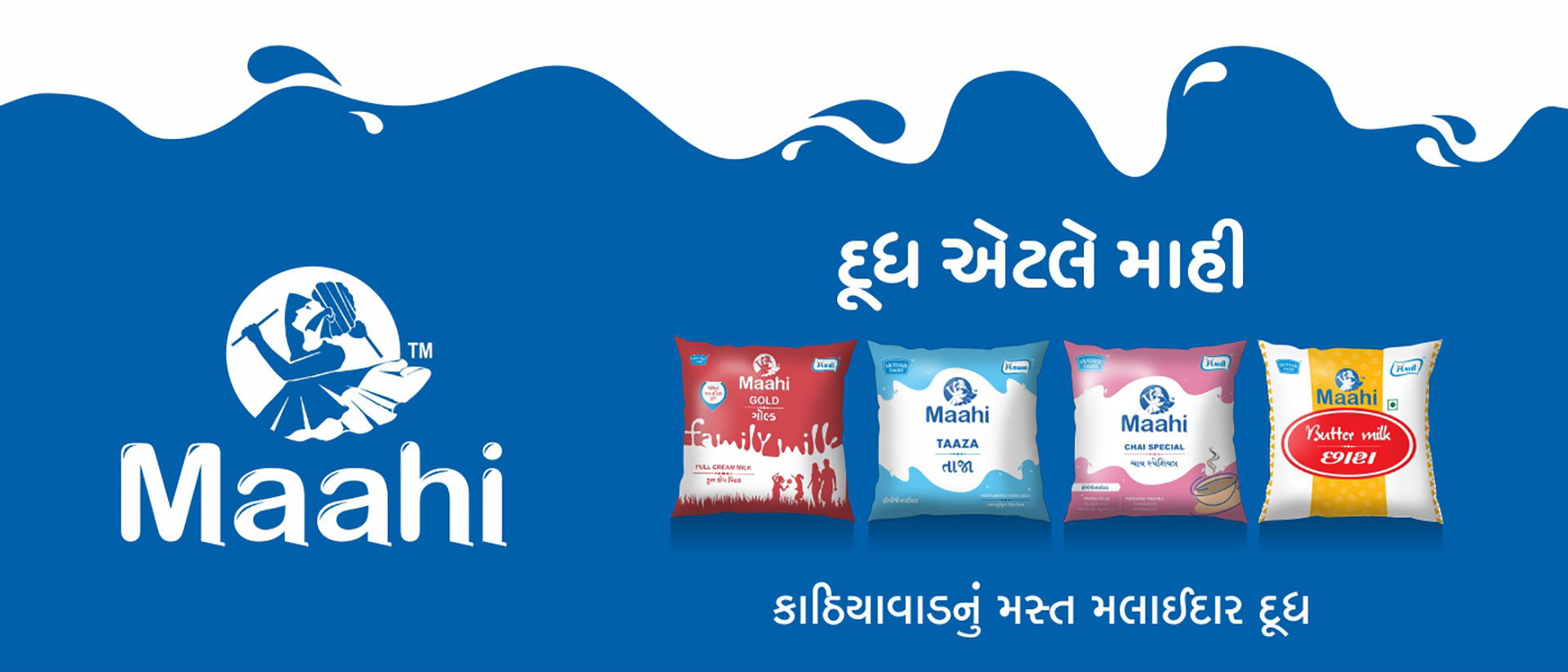 producer company Learn about working at sahyadri farmers producer company ltd (sahyadri farms) join linkedin today for free see who you know at sahyadri farmers producer company ltd (sahyadri farms).